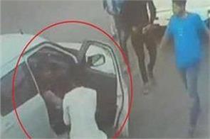bjp mla son beaten car driver