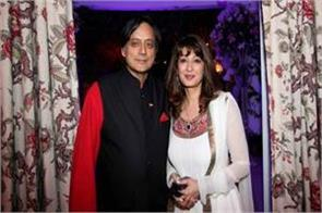 sunanda death case shashi tharoor arrives in court for anticipatory bail