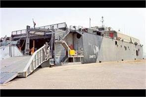 dangerous targets for ships uae