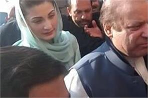 nawaz maryam will return in pakistan on july 13