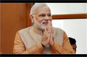prime minister s forthcoming up tour will continue