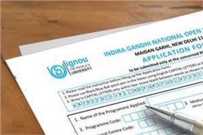 ignou extended the date for the application for admission
