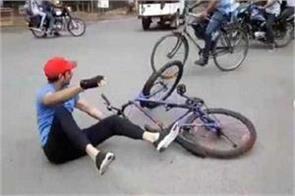 tej pratap fell on the road during cycling