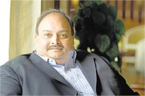 interpol says mehul choksi has been absconded from the us