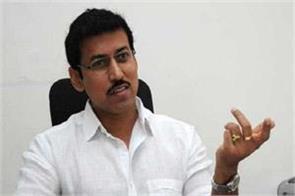 rajyavardhan singh rathore congress rahul gandhi surgical strike