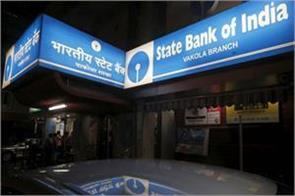 loan from sbi is expensive