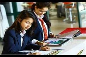 100 placement with world class education in the himalaya lap