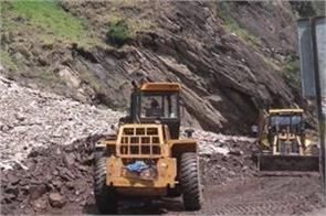 chardham yatra affected due to heavy rains