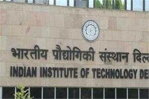 iit delhi counseling session to be run till 18th july
