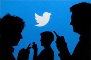 after facebook a big in twitter shares