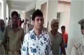 prisoner vicky sunhera who appeared in court told that munna bajrangi