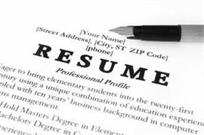 these rules will also get a break when creating a resume