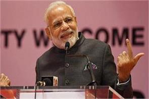 lok sabha no confidence motion congress narendra modi rajnath singh