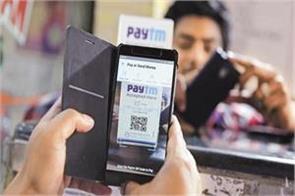50 billion transaction annually from paytm s platform