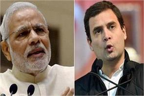 congress lok sabha narendra modi nirmala sitharaman jyotiraditya scindia