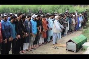 martyr crpf jawan nasir s funreal in kashmir