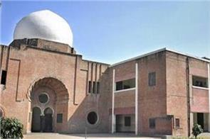 jamia start 3 new courses of pg diploma