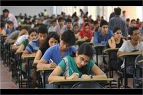 sc stays order for madras high court to give 196 vermilion to neet students