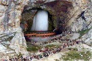 amarnath yatra ticelt scam accused if ree