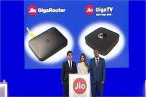 jio set top box will be able to see ultra 4k quality tv programs
