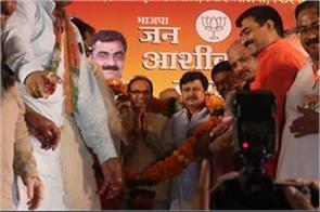 congress proves itself as a halgu party shivraj