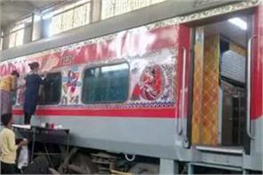 mithila painting will be seen on trains in bihar