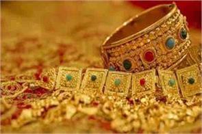 gold dropped below 31 000 level silver weakened