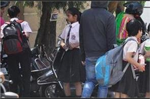 govt child rights body to recommend 10 cap on fee hike in private schools
