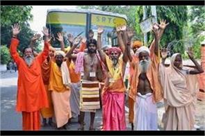 fresh batch of amarnath yatris went to srinagar