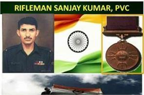 hero rifleman sanjay kumar of point 4875
