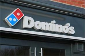 dominos did not give customers gst advantage