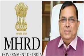 hrd panel to probe against manipur university vc