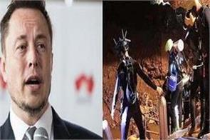 elon musk statement against thailand cave rescue divers