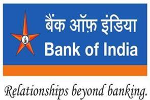 bank of india  jharkhand job salary candidate