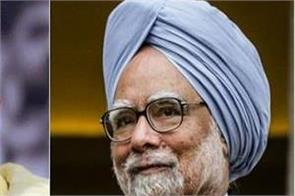 manmohan singh attack on pm modi