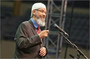 malaysia pm say will not zakir naik extradition