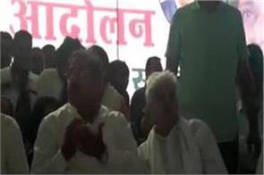 inld s jail bharo movement on svl issue