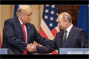 trump agrees to visit russia to meet putin