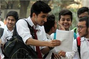 10th board exam india created undemocratic country