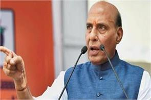 statement of union minister rajnath singh