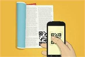 ncert textbooks will have qr codes