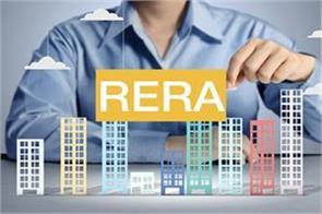 hua secretary to hold talks with states uts on real estate regulatory act