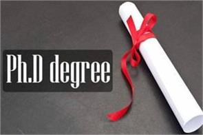 less than 0 5 percent of the students do phd