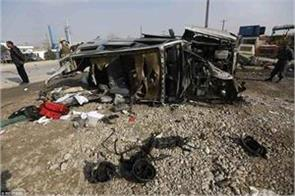 afghanistan five people die in suicide attack