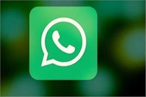 whatsapp web has a bug that shows last seen status after privacy