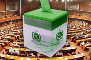 pak election special things