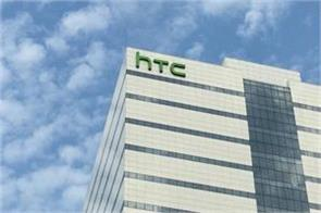 1500 employees lay off from htc