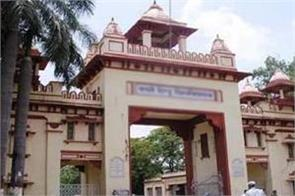 bhu student charged with pressure for sexual intercourse