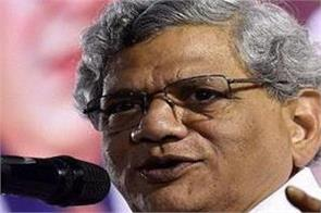 yechury blame on modi government about economy situation