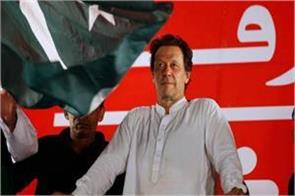 imran khan deep relationship with punjab